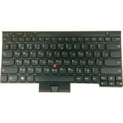 Lenovo Tastaturlayout russisch für Lenovo ThinkPad L430/T430/T430i/T430S Serie