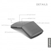 Lenovo Yoga Mouse (with Laser-Presenter) - 4Y50U59628 Campus