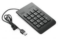 Lenovo Numeric Keypad Gen II  #4Y40R38905 Campus